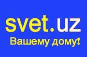 Видеонаблюдение в Ташкенте!